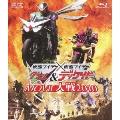 仮面ライダー×仮面ライダー W(ダブル)&ディケイド MOVIE大戦2010