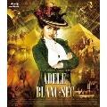 アデル/ファラオと復活の秘薬 ブルーレイ&DVDセット [Blu-ray Disc+DVD]