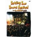 Setting Sun Sound Festival in Amami Vol.1