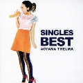 SINGLES BEST [CD+DVD]<初回限定盤>