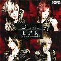 EPK DIAURA(V-Rock Artist編)