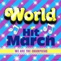 ワールド・ヒット・マーチ ~WE ARE THE CHAMPIONS~