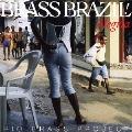 ブラス・ブラジル! アレグリア