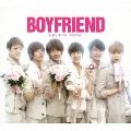 Be my shine ~君を離さない~ [CD+DVD]<初回限定盤>