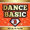 ダンスベーシック 3