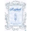 天使の檜舞台 第一夜~白中夢~ 2012.10.31