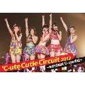 ℃-ute Cutie Circuit 2012 ~9月10日は℃-uteの日~