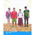ぱいかじ南海作戦 [Blu-ray Disc+DVD+CD]<期間限定生産版>