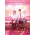 ストロボ・エッジ 豪華版 [Blu-ray Disc+DVD]