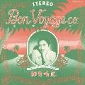 泰安洋行 [Blu-spec CD2]