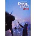 太陽の帝国<初回限定生産版>