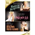 FOX100周年記念 名作DVDパック マリリン・モンロー出演作品<期間限定出荷版>