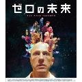 ゼロの未来[BIXF-0178][Blu-ray/ブルーレイ] 製品画像