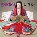 SHIKIBU<通常盤>