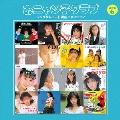 おニャン子クラブ シングルレコード復刻ニャンニャン 6