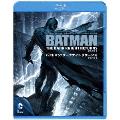 バットマン:ダークナイト リターンズ Part 1