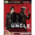コードネームU.N.C.L.E. [Blu-ray Disc+DVD]<初回限定版>