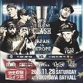 "TAG TEAM SOUND CLASH ""JAPAN vs EUROPE"" [2CD]"