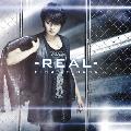リアル-REAL-<通常盤>