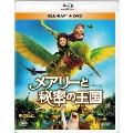 メアリーと秘密の王国 [Blu-ray Disc+DVD]