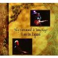 ライヴ・イン・ジャパン (2CD&1DVD EXPANDED EDITION) [2CD+DVD]