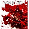 AVANTGARDE [CD+DVD]<初回限定盤>