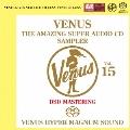 ヴィーナス・アメイジングSACD スーパー・サンプラー Vol.15