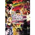 Rock Opera<3ヶ月期間限定版>