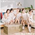 真夏のFantasy [CD+DVD]<Premium Box(初回限定生産)>
