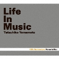 40th Anniversary Memorial Box Life In Music [3CD+Blu-ray Disc]