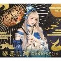 響喜乱舞 [CD+フォトブック]<初回生産限定盤>