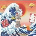 大銀幕<通常盤> CD