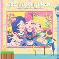 キラッとプリ☆チャン♪ソングコレクション~2ndチャンネル~ DX [CD+DVD] CD