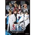 【BD】2.5次元ダンスライブ「S.Q.S(スケアステージ)」Episode1「はじまりのとき -Thanks for the chance to see you-」Ver.BLUE[TKPR-0145][Blu-ray/ブルーレイ] 製品画像