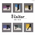 Visitor<生産限定盤>