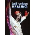 ヒーリング 2010 ライヴ [DVD+CD]<完全生産限定版>