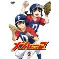 メジャーセカンド DVD BOX Vol.2