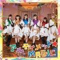アルティメット☆MAGIC [CD+DVD]<通常盤>
