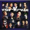 今夜はええやん [CD+DVD]<映像盤(選抜 ver.)>