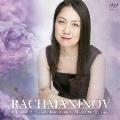 ラフマニノフ:ピアノ・ソナタ第1番/練習曲集「音の絵」作品33 CD