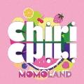 Chiri Chiri<通常盤/初回限定仕様>