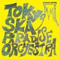 東京スカパラダイスオーケストラ<レコードの日対象商品/完全生産限定盤>