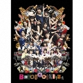 BEYOOOOOND1St [CD+Blu-ray Disc]<初回生産限定盤A>