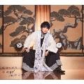 桜時雨/忘れな歌 [CD+DVD+アクリルスタンド]<初回生産限定GOODS盤>