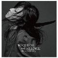 REQUIEM AND SILENCE プレミアム・コレクターズ・エディション [4SHM-CD+スペシャルフォトブック]<完全生産限定盤>