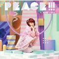 PEACE!!!<通常盤>