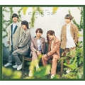 evergreen [CD+DVD]<豪華盤>
