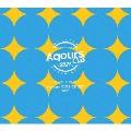 ラブライブ!サンシャイン!! Aqours CLUB CD SET 2021 [CD+メモリアルブック]<期間限定生産盤>