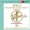 ヴィーナス・アメイジングSACD スーパー・サンプラー Vol.24