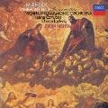 マーラー:交響曲第2番≪復活≫ [UHQCD x MQA-CD]<生産限定盤>